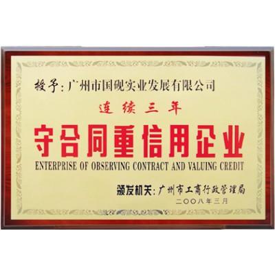 内蒙古企业办理中国著名知名品牌要多少钱