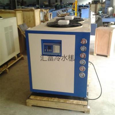 砂磨机专用冷水机 工业用冷水机直销