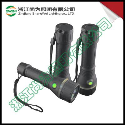 SW2150防爆便携探照灯_LED3.7V