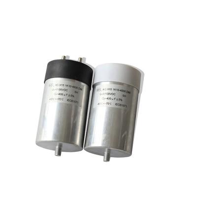 光伏风电逆变电容器450uf
