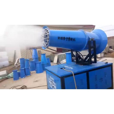 炮雾机射程20-120米 30米雾炮机 手动环保
