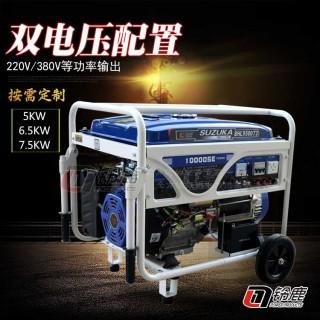 推着走的同功率8KW汽油发电机