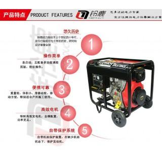 建筑工程施工用5KW柴油发电机