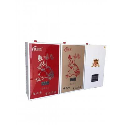 【煤改电】电锅炉电壁挂炉泊头暖心电器有限公司厂家直销