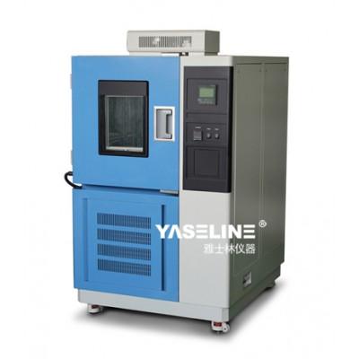 高低温交变湿热试验箱让品质证明一切
