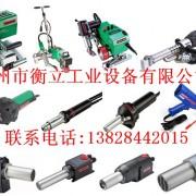 广州市衡立工业设备有限公司