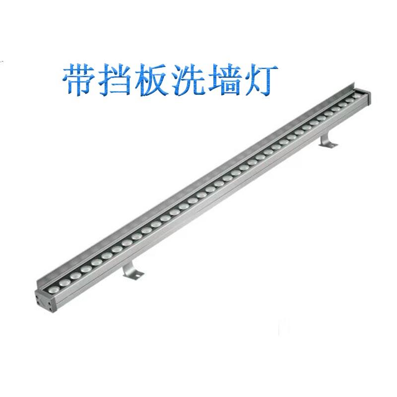超高亮洗墙灯LED洗墙灯厂家双角度打光照射10米高墙体洗墙灯