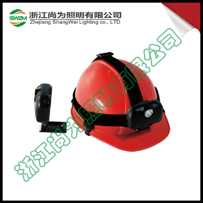 SW2200厂家固态强光防爆头灯_尚为照明