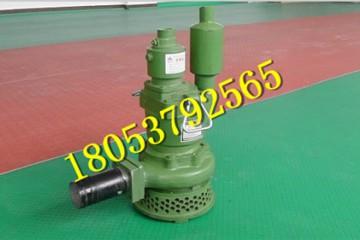 FQW风动潜水泵型号齐全FQW矿用潜水泵轻便易使用