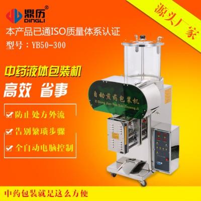 厂家促销全自动中药包装机 咖啡果汁茶液包装