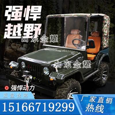 适合景区的小型卡丁车 大型大马力越野卡丁车