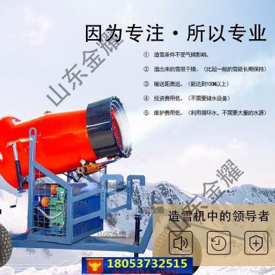 新款造雪机 大型造雪机的出雪量 厂家直销造雪机设备