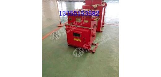 DXBL3072/48X 矿用电源作用