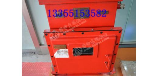 锂离子蓄电池电源DXBL1536/127J 生产厂家
