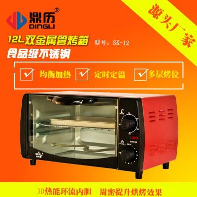 顶历中药切片机配套豪华红外发热电烤箱