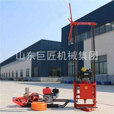 QZ-2C地质勘探钻机岩心采样钻机巨匠集团提供移动方便