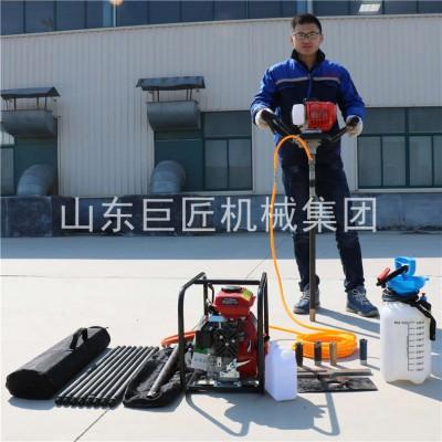 BXZ-1型背包式钻机浅层取样钻机巨匠集团提供轻便易操作