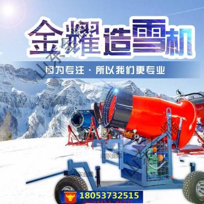 冰雪大世界如何造雪 人工造雪机金耀造
