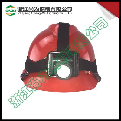 SW2210微型头灯_LED照明尚为厂家_1w