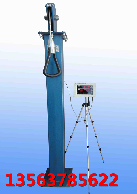 YSJ-20检力器 语音数显检力器  矿用检力器