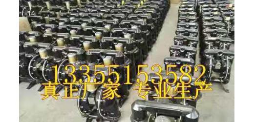 BQG350/0.2新型输送机械隔膜泵