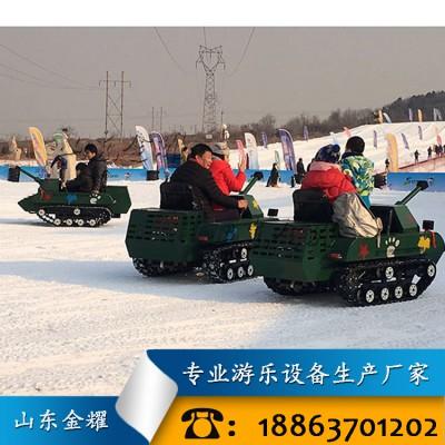 四季坦克车 大型游乐坦克车 雪地坦克 滑雪场规划