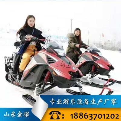 雪地越野摩托 大型雪地摩托 雪地摩托价格