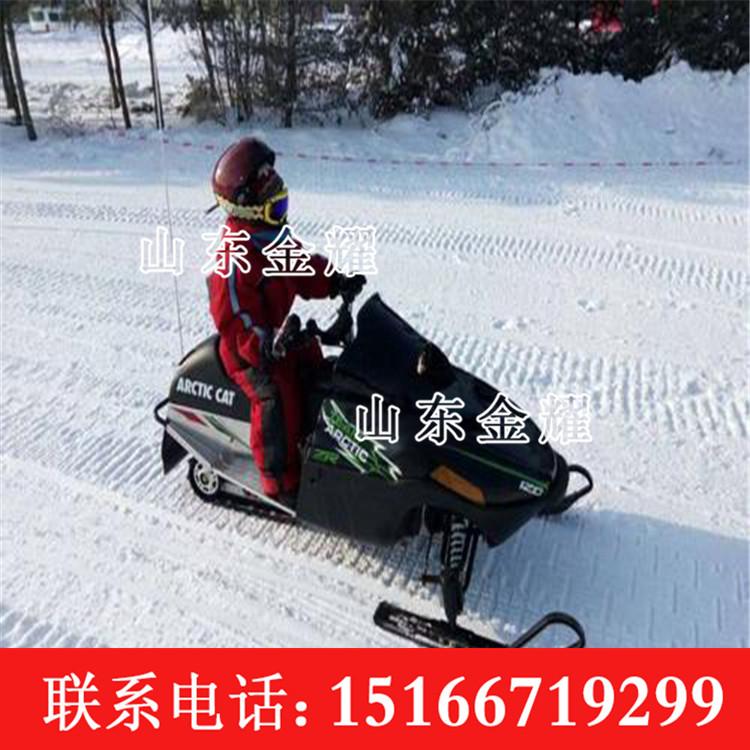 戏雪乐园游乐设施 单双人雪地摩托车 大马力雪地摩托车