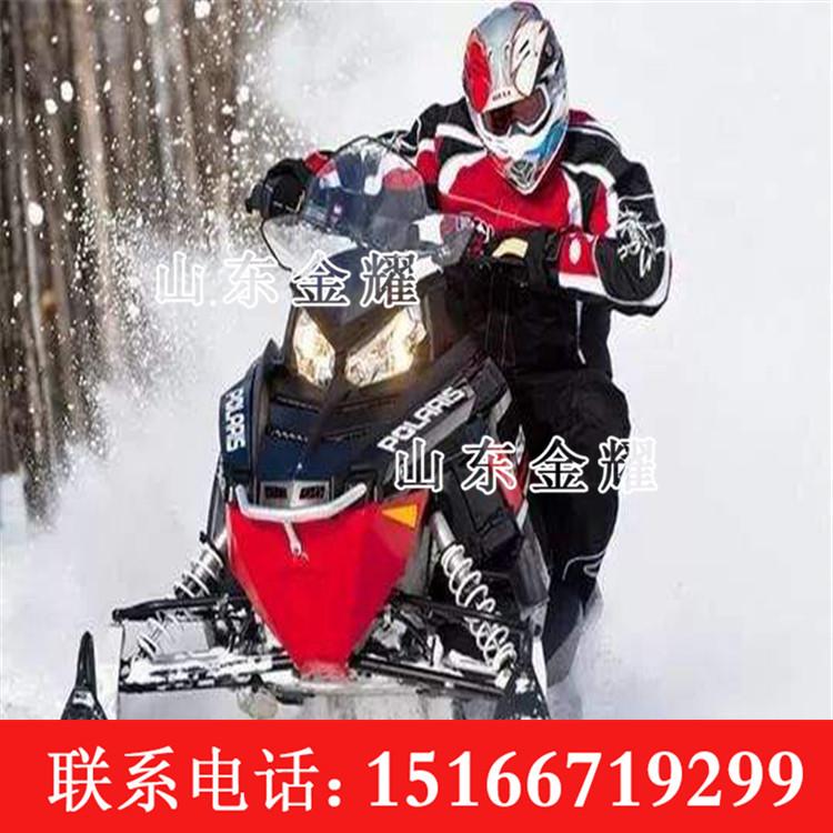 履带式大马力雪地摩托车 越野型雪地摩托车