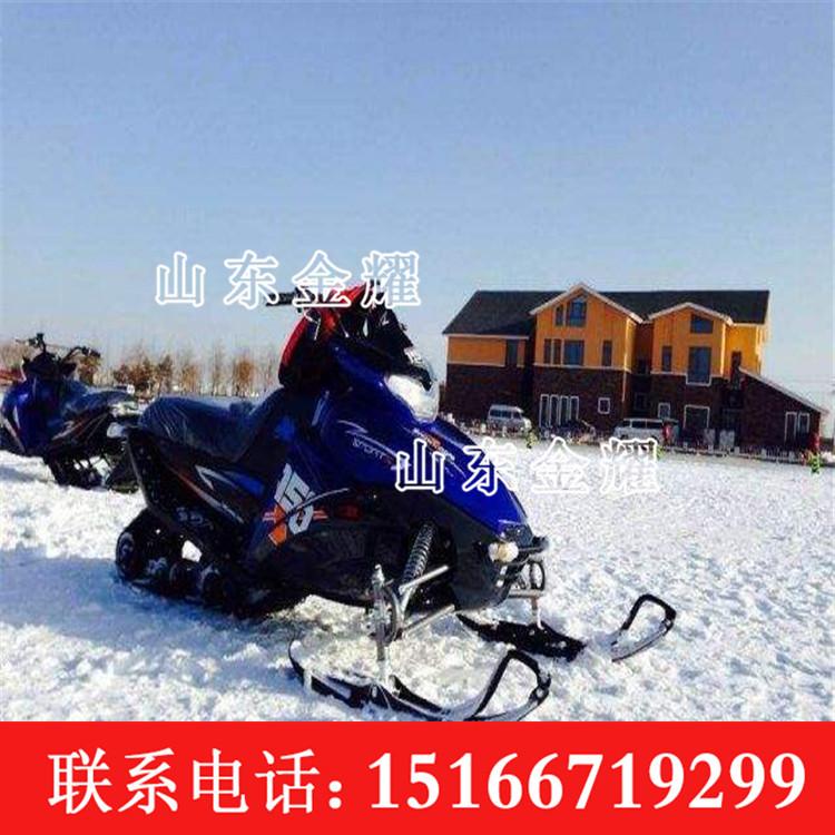 荒漠里的雪地摩托车 双人亲子雪地摩托车