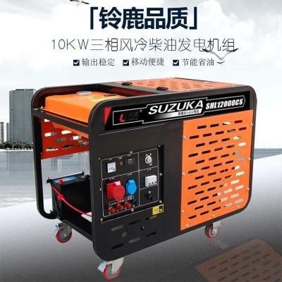 电启动10KW开架式柴油发电机组