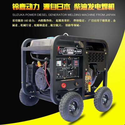 推着走的柴油电焊发电机