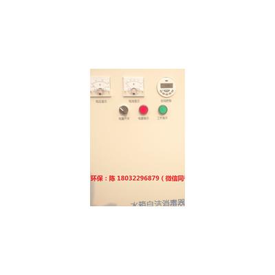 安庆水箱自洁杀菌器介绍