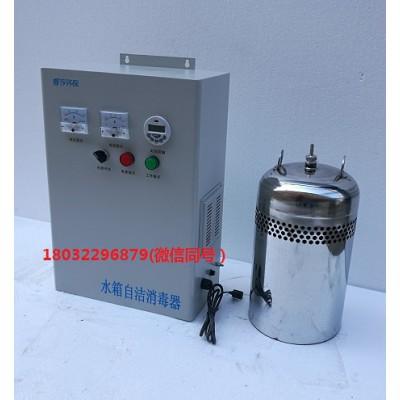 滁州水箱自洁杀菌器型号