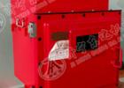 DXBL1536/127锂离子蓄电池电源六大保护系统更安全