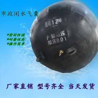 供应 温州 直径900 橡胶水堵 质优价廉