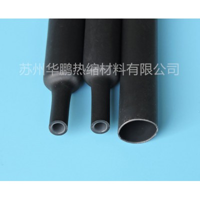 供应双壁热缩套管,带胶热缩套管,PE热缩套管