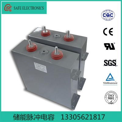 SAIFU脉冲储能直流电容器