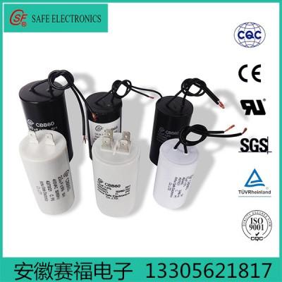 SAIFUCBB60洗衣机薄膜电容