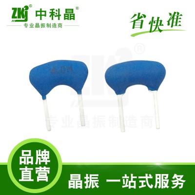 北京 陶瓷晶振|陶瓷谐振器|4.0M 6.0M 现货