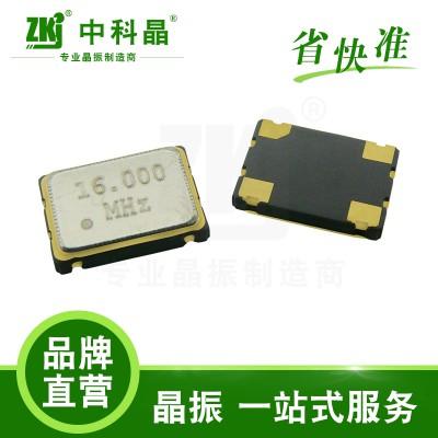 青岛有源贴片晶振7050晶体振荡器16.00M Osc