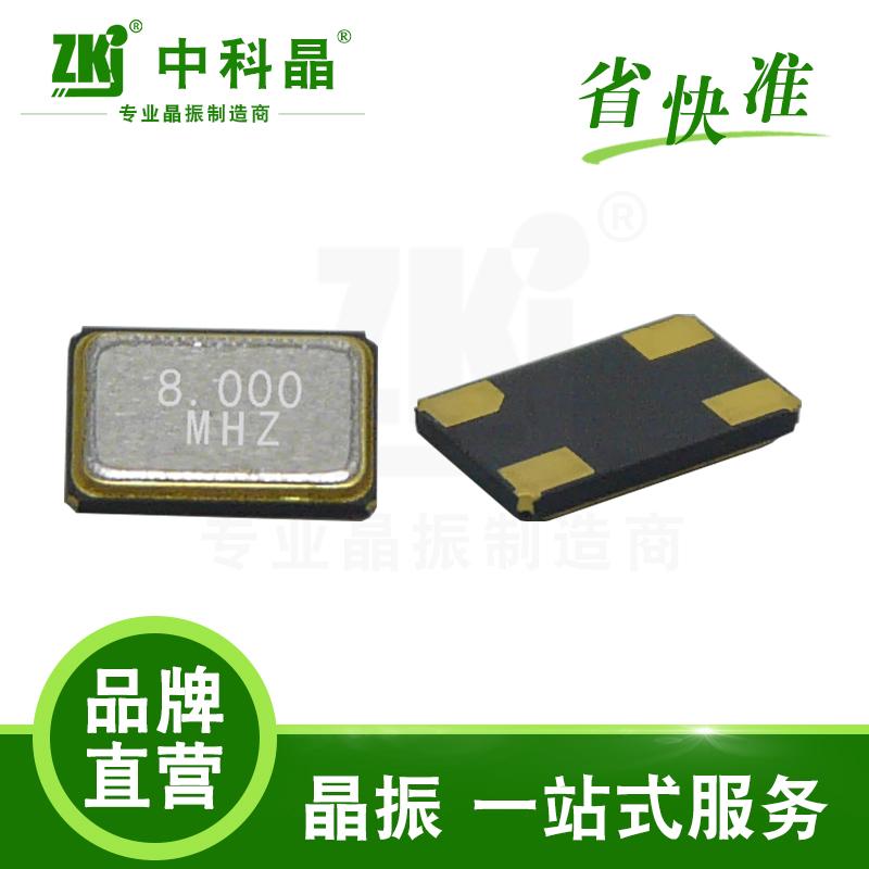 5032 民用级 品质无源晶振8m 5032深圳批发