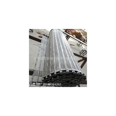 厂家直销不锈钢链板机械冲孔输送板链