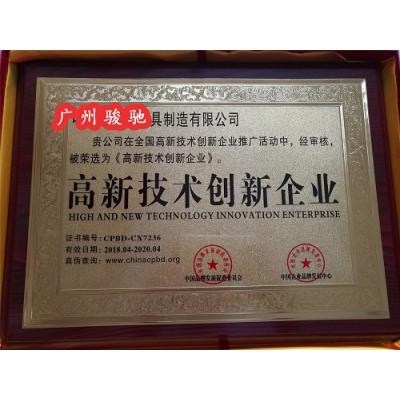 煤焦化产品行业相关认证相关资质证书