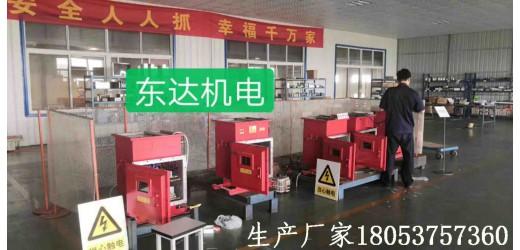 避难硐室用DXBL1536/127J蓄电池电源