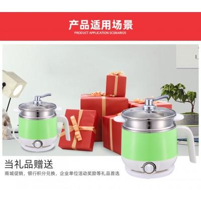 百恩居告诉你企业福利礼品选购可以定制电热锅