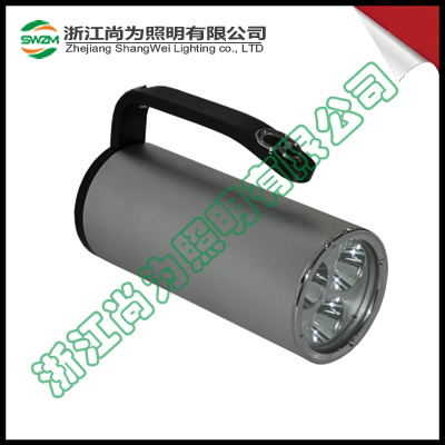 SW2300防爆固态手提探照灯_厂家尚为9W