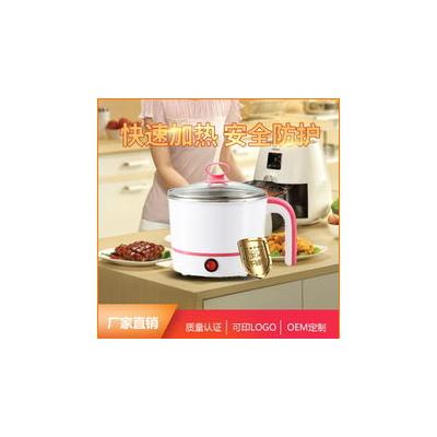 品牌源头多功能电热锅/双层隔热电火锅/上蒸下煮