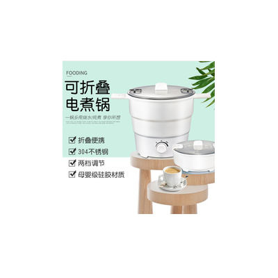 广州百恩居电热锅,一款学生宿舍使用的美食神器