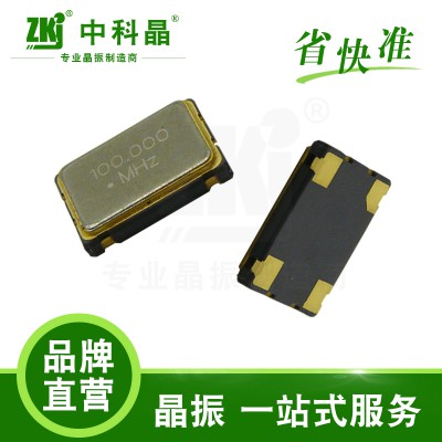 有源晶振100MHz直营3.3V5*7封装OSC输出CMOS